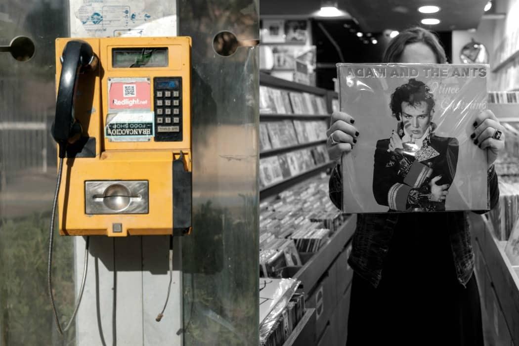 דיזנגוף סנטר פוסט על תקופה, אייטיז בתל אביב בבלוג tamariandme של תמרי סלונים ליבס. טלפון ציבורי ותקליט של אדם והנמלים בחנות האוזן השלישית. צילום: איתן ריקליס