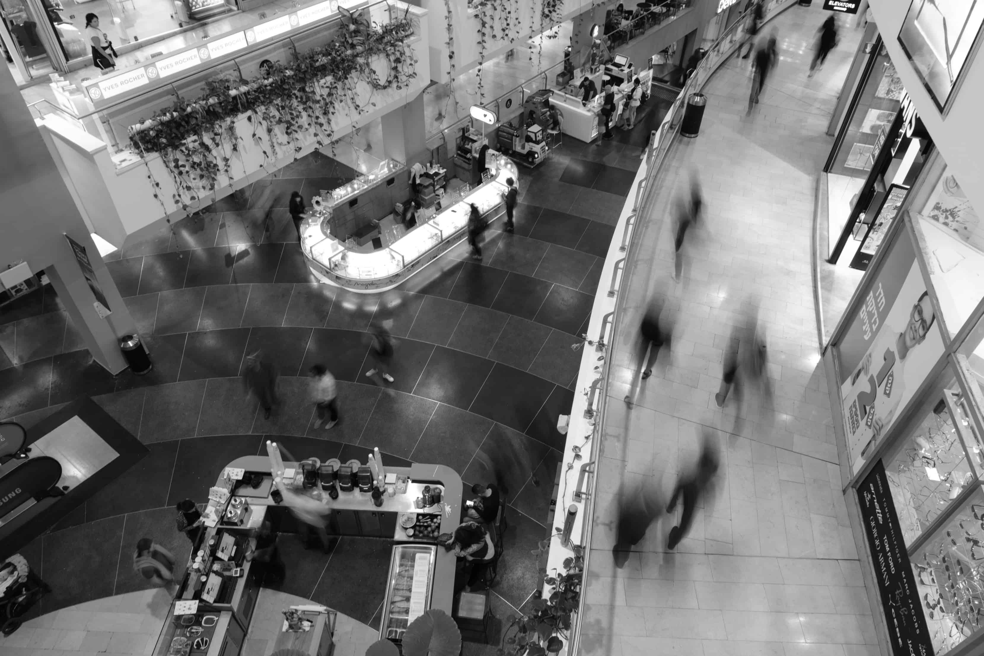 דיזנגוף סנטר פוסט על תקופה, אייטיז בתל אביב בבלוג tamariandme של תמרי סלונים ליבס. דיזינגוף סנטר מבט על. צילום: איתן ריקליס